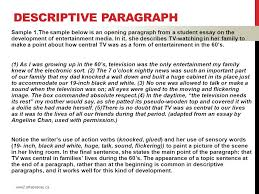 descriptive writing english luis cordova what is descriptive  8 descriptive paragraph sample