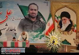 Image result for تشییع پیکر مطهر شهید مدافع حرم علی سعد  در دزفول