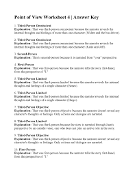 Point of View Worksheet 4   Answers