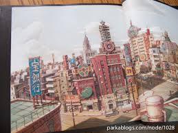 tekkon kinkreet art book background sketches 03