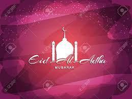 Schöne Eid Al Adha Mubarak Religiösen Hintergrund Design. Lizenzfrei  Nutzbare Vektorgrafiken, Clip Arts, Illustrationen. Image 45218988.