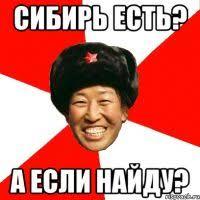 Крым - это еще не конец черноморских амбиций России, - экс-главнокомандующий силами НАТО в Европе - Цензор.НЕТ 7675
