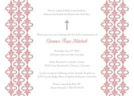 baptism card template blank christening invitation templates professional templates for you