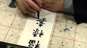 тату иероглифы на китайском с переводом