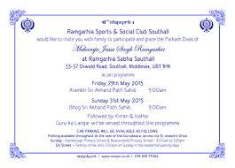 Sukhmani Sahib Path Invitation In Punjabi Slidehdco