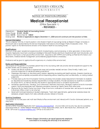 Dental Receptionist Resume Objective Dental Receptionist Resumes Ezmon Resume Objective For Entry Level 42