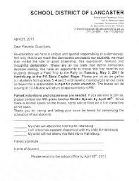 Field Trip Permission Letter Trip Letter Template Field Trip Permission Letter Template