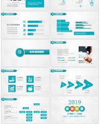 Powerpoint Resume Powerpoint Resume Resumes Download Presentation Curriculum Vitae 38