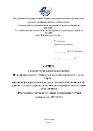 отчет по практике медсестры текстовый отчет по практике медсестры