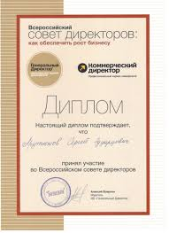 Автокредит Диплом 12