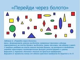Дипломная работа на тему сборник логического мышления старших  hello html 69d6c9f5 jpg