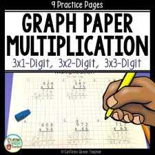 3 Digit Multiplication On Graph Paper Worksheets By Caffeine