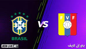 مشاهدة مباراة البرازيل وفنزويلا بث مباشر اليوم بتاريخ 13-06-2021 في كوبا  امريكا 2021