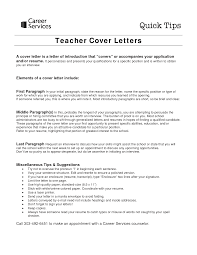 Cover Letter Design Cover Letter Samples For Teachers With No