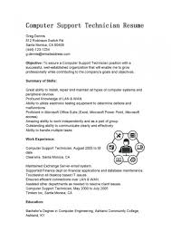 Resume Ultrasound Technician Resume Pertaining To Ultrasound Resume