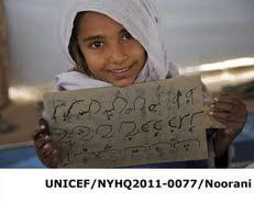 female education essay in urdu  female education essay in urdu