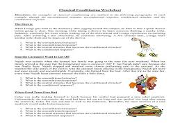 Example Of Classical Conditioning Classical Conditioning Worksheet Examples Classical Conditioning