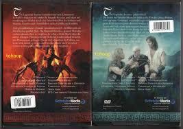 "Hercules - The legendary journeys: Staffel 1 & 2 & 3 & 4 ..."" (Garth  Maxwell Bruce Seth Green) – Film neu kaufen – A02wrR3311ZZm"