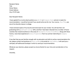 Business Reference Letter Template Training Feedback Form