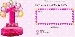Editable First Birthday Invitation Templates Free Download