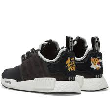 Invincible Neighborhood X Nmd R1 Adidas Consortium