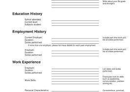 Free Pdf Resume Builder Pdf Resume Builder Complete Guide Example 91