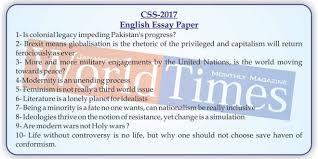 css english essay paper jahangir s world times