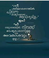 Pin By Deepa On Malayalam Thoughts People Quotes Malayalam Quotes