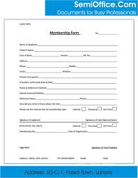 Excel Membership Template Membership Form Template Word And Excel