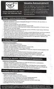 Manager Customer Service Delivery Job Vacancy In Nepal Carlcare