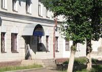 Музейно выставочный центр города Кирово Чепецка