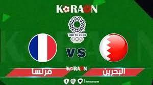 """فوز الديوك"""" نتيجة مباراة البحرين وفرنسا كرة اليد أولمبياد طوكيو 2021 - موقع  كورة أون"""