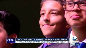 do the right thing essay challenge   do the right thing essay challenge