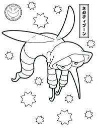 Coloriage Yo Ka Watch Gratuit Imprimer Yokaiwatch