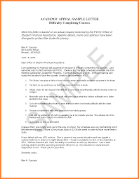 sap appeal letter registration statement  6 sap appeal letter