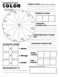 These elements of color worksheets take students through the color wheel, color schemes, tints and shades and color and emotion. Free Elements Of Art Color Wheel Worksheet And Lesson Homeschool Giveaways Art Worksheets School Art Projects Elements Of Art