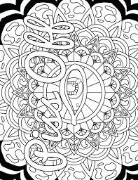 Swear Word Coloring Pages Free Download Swear Word Coloring Pages
