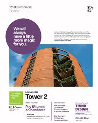 Design Tree Bangalore Total Environment Launching Tower 2 At The Magic Faraway