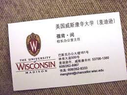 Uw Madison And China