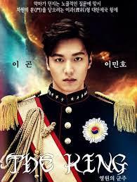 The King Eternal Monarch จอมราชันบัลลังก์อมตะ   ซีรีย์เกาหลี