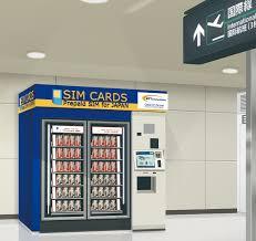 Gatwick Airport Sim Card Vending Machine Unique Narita Airport Prepaid Sim Card Poemviewco