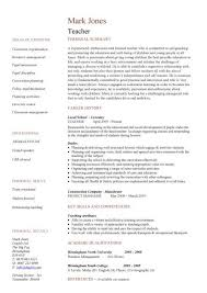 Resume Template Teacher Awesome Teacher CV Template Lessons Pupils Teaching Job School Coursework