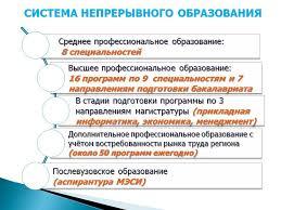 Купить диплом в хабаровске за 90 средняя купить диплом в хабаровске за заработная плата 31 000 руб Численность населения купить диплом на заказ