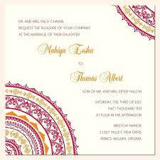 Luxury Wedding Invitation Card Maker Free Or Online Wedding