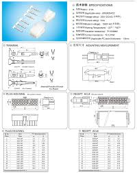 wiring harness pin board wiring diagram for you • 5557 5559 5569 power cable molex connector 4 2mm pitch jaguar wiring harness auto wire harness