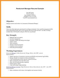 Retail Work Experience Resume Retail Work Experience Resume
