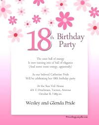 Invitation Words For Birthday Party Five Year Old Birthday Party Invitation Wording