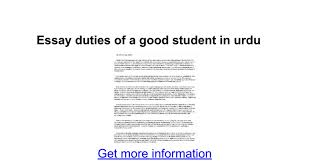 essay on good student co essay on good student