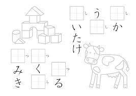 未就学児童小学中学年向け 書き方ドリル 文化書道 月刊誌 代々木
