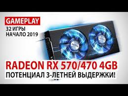 <b>Sapphire RX</b> 470 Nitro: ответный удар AMD - YouTube